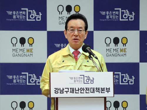 서울 강남 중개법인서 코로나19 확진자 3명 발생(종합)