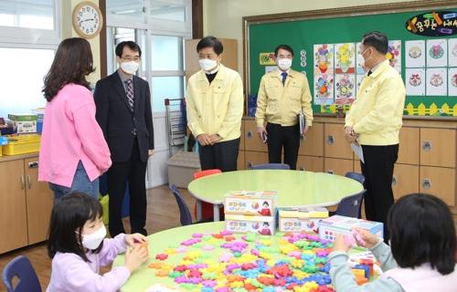 전남도교육청, 휴업기간 초등학교·유치원 긴급돌봄 서비스 제공