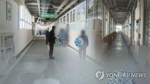 김천교도소서 재소자 2명 코로나19 추가 확진