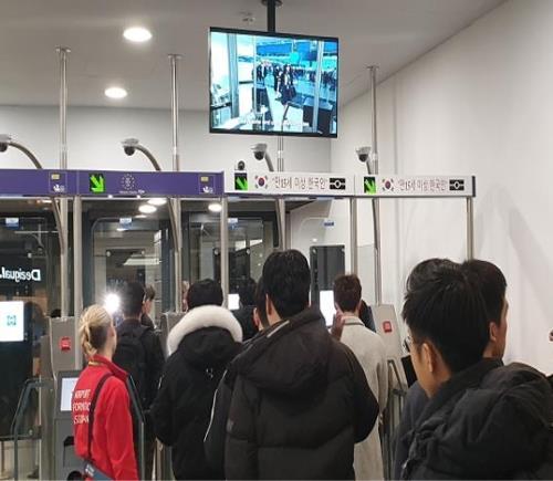 체코, 한국·이탈리아 북부 항공기 운항 내일부터 중단(종합)