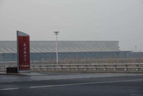 한국-중국 동북3성 운항 여객기 축소 전망…'코로나19 여파'