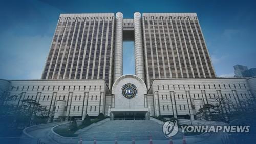 서울고법, 코로나19 대응책으로 '원격화상재판' 활성화