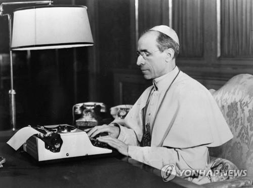 '인류 암흑기 봉인 풀리나'…교황청, 비오 12세 문서고 첫 개방
