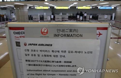 아베 총리 '한·중 입국 제한'에 일본 내에서 비판 목소리