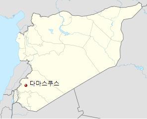 """시리아서 연료운반트럭, 차량 17대 들이받아…""""최소 32명 사망"""""""