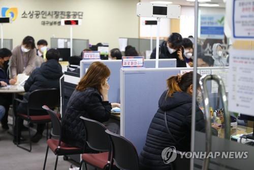 """""""자영업자 줄도산…코로나19 추경, 최대 규모로 신속 통과돼야"""""""