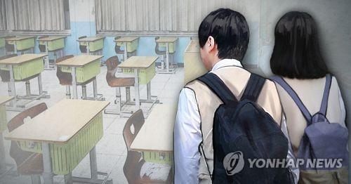 경북 올해 학생 7천600여명 감소…초·중 23곳 신입생 없어