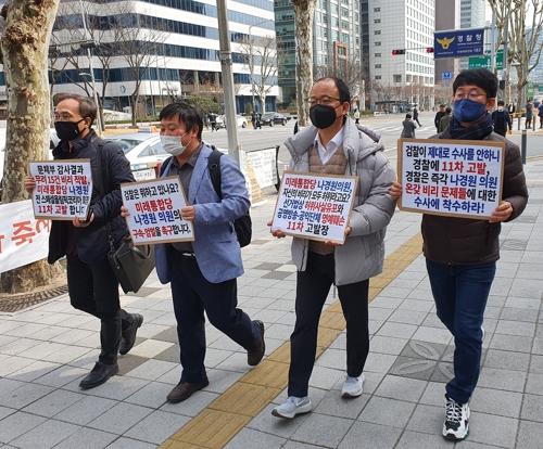 경찰, 나경원 '지인 자녀 부정채용 의혹' 고발사건 수사 착수