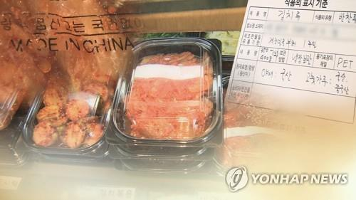 코로나19에 중국산 김치 '뚝'…김치 수입 43개월만에 최소