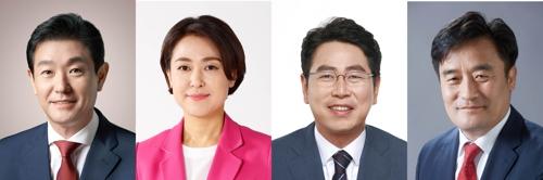 하태경·이헌승 경선 승리…미래통합당 부산 9곳 경선 마무리