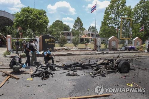태국 남부 정부 건물 앞에서 폭발…20명 안팎 부상