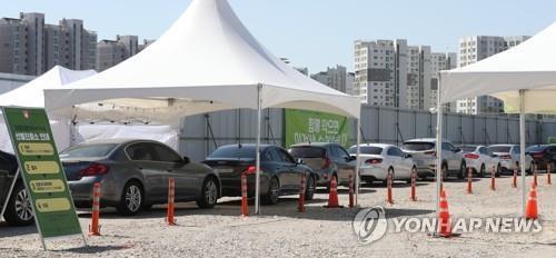 아세안 10개국 대사, 한국의 창의적 코로나19 대응에 '귀 쫑긋'