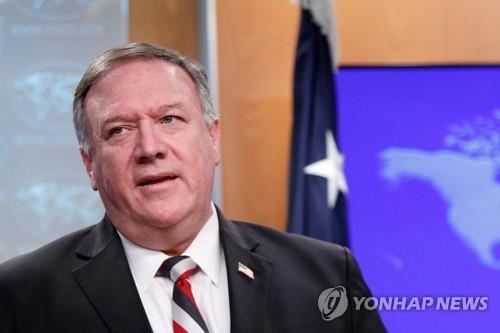 미국, IS 새 지도자 테러리스트 명단 등재…이름도 공개