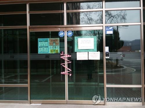 [고침] 사회(코로나19 확진 단국대 대학원생 접촉자 31명…)