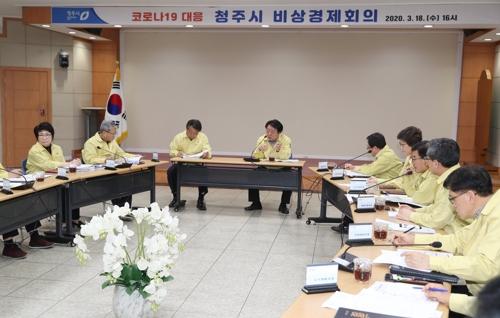 청주시 경제 활성화 TF 구성…실직·폐업자 지원 등 추진