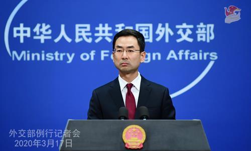 """중국, 미국 언론 사실상 추방 조치 비판에 """"미국에 따져라"""""""