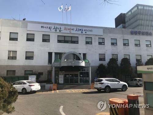 확진자 나온 성남 분당구보건소 19일 폐쇄…선별진료소도 중단(종합)