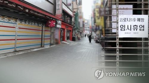 """ILO """"코로나19에 일자리 2천500만개 사라질 것"""""""