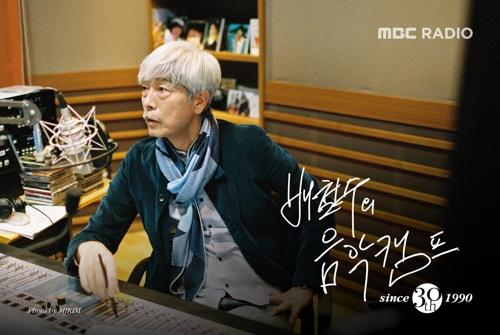 """최장수 단일 DJ 배철수 """"'배캠' 30주년, 청취자와 함께 만들어"""""""