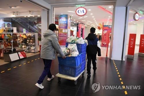 중국, 코로나19 여파 1~2월 실업보험급여 1조원 넘게 지급