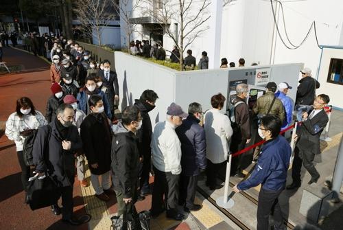 일본법원, 훈육 명분 학대로 딸 죽인 친부에 징역 16년형