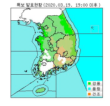 오늘 밤까지 곳곳 강풍…내일 바람 잦아들고 포근한 '춘분'