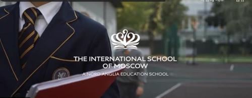 한국교민 자녀들 재학 모스크바 국제학교서 코로나19 확진 학생