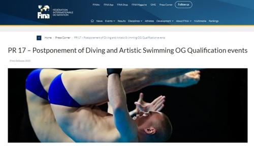 다이빙·아티스틱수영 올림픽 예선대회, 6월로 연기