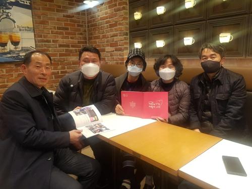 """[#나눔동행] """"작은 재능·정성 나눈다""""…의정부 송산 '해피 매니저'"""