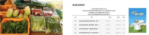 """""""함께 코로나19 이겨내요"""" 고통 분담하는 시사교양·예능"""