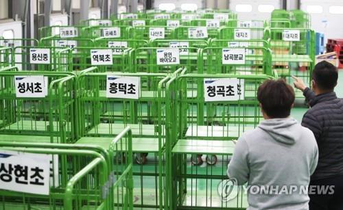 농식품부, 개학연기에 판로 막힌 친환경 농산물 할인판매 지원