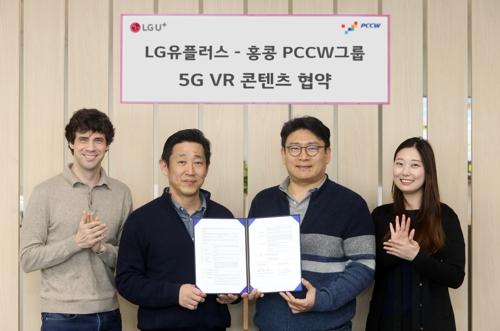 LGU+, 홍콩텔레콤에 5G VR콘텐츠 수출…120여편 콘텐츠 제공