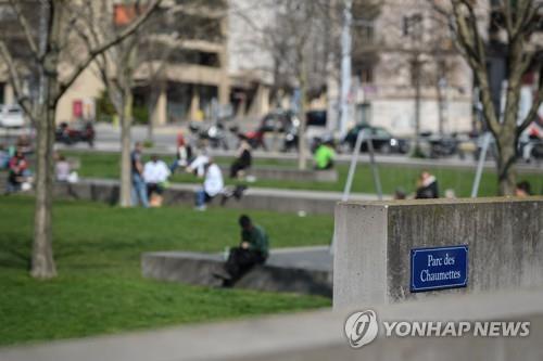 스위스, 코로나19 환자 5천명 육박…40조원 추가 지원
