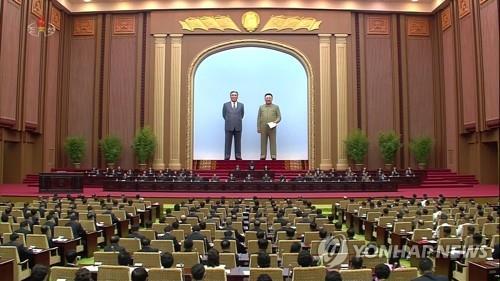 북한, 내달 10일 평양서 최고인민회의 제14기 3차회의(종합)