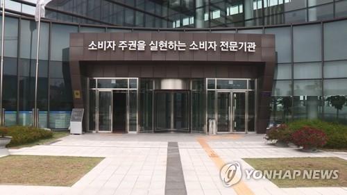 전북, 코로나19 관련 소비자 불만 상담 급증…해외여행 최다