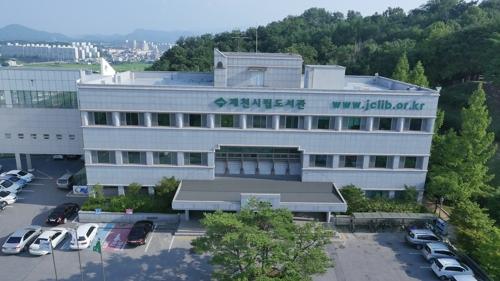 """""""차 안에서 책 대출""""…제천시립도서관도 '북 드라이브 스루'"""
