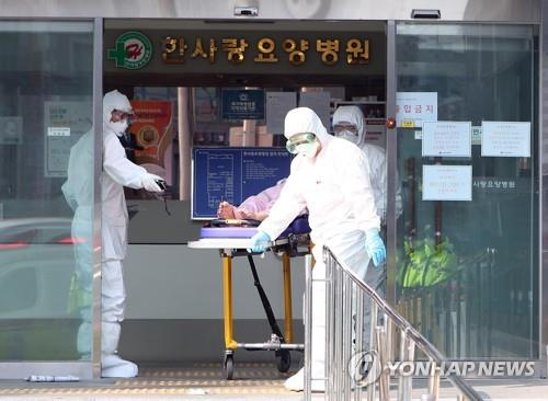 대구 요양병원·요양원·복지시설 확진자 200명 육박…방역 비상