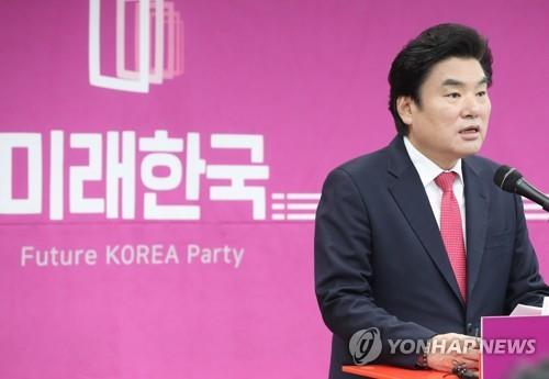 미래한국당 비례명단 재작성 착수…531명 신청자 전원 재검토