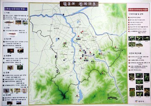 전주 동·식물 서식지 등 수록한 생태지도 11월 완성