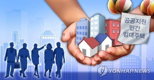 민간임대 2천가구 주거서비스 활성화할 민간제안사업 공모