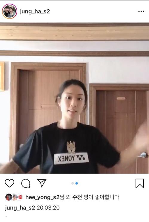 홈트·댄스…자가격리 배드민턴 대표팀의 슬기로운 '집콕'