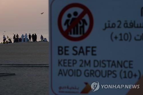 UAE서 첫 사망자 2명…사우디는 하루만에 감염 26%↑
