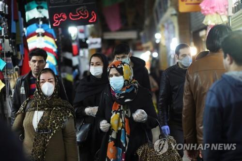 """이란, 미·영·프 수감자 석방…""""코로나19가 외교의 계기"""""""