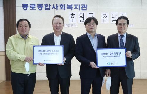 대한상의, 저소득 조손가정 후원…서울 25개 구상공회 동참