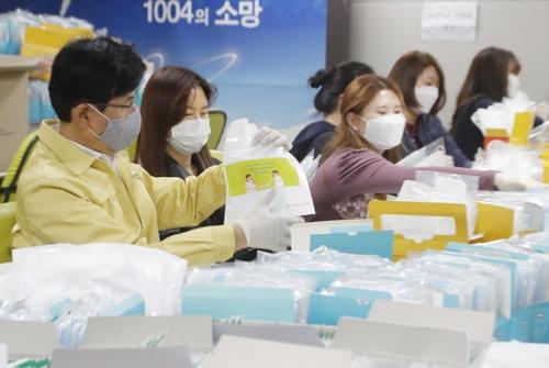 금천·성동·송파구, 취약계층·시설 등에 마스크 지급
