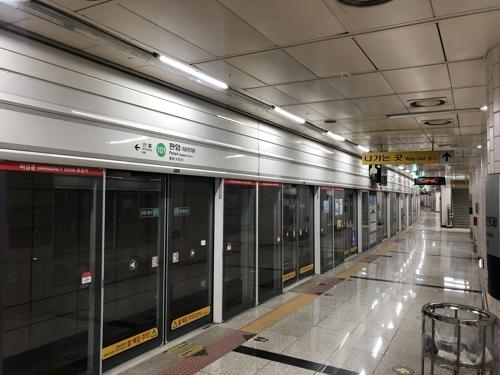 대전 도시철도 스프링클러 등 자동 화재 진화시스템 구축