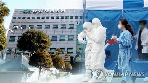 분당제생병원 퇴원환자 1명 추가 확진…병원 내 감염 총 40명