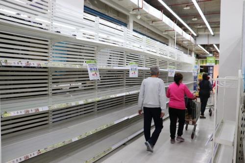 대만 유통업체, 화장지 사재기 극성에 구매 제한 더 강화