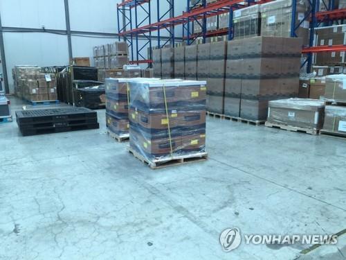 """정부 """"한국 기업, 루마니아에 코로나19 진단키트 2만개 공급"""""""