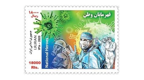 이란 코로나19 확진 2만1천638명·사망 1천685명